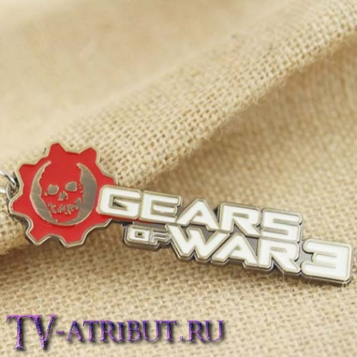 "Брелок ""Gears of War 3"""