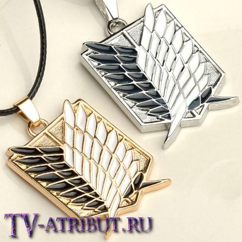 Кулон со знаком Корпуса разведки (цвета - золото, серебро)