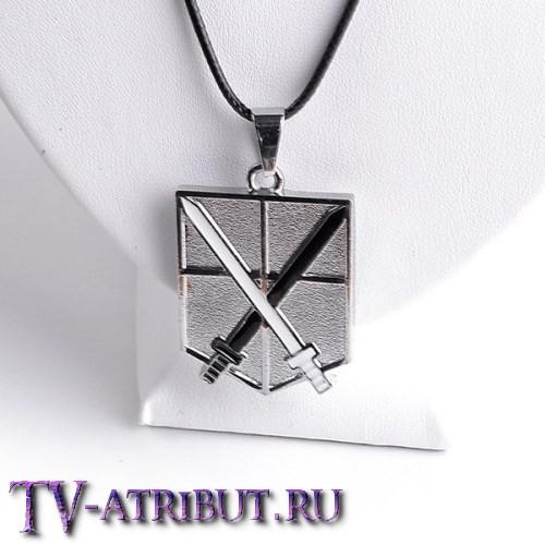 Кулон с символом одного из отрядов (3 варианта)