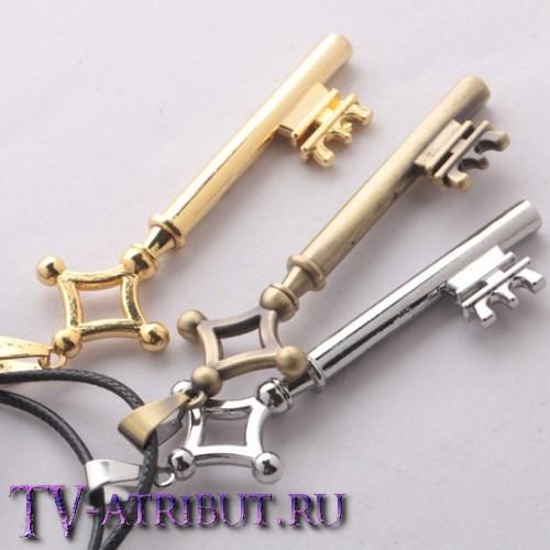 Кулон-ключ Эрена (цвета - золото, серебро, бронза)