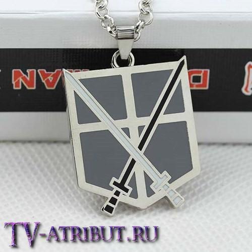 Кулон с символом одного из отрядов (4 варианта)