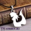 Кулон в виде символа гильдии Чешуя Змеи Девы