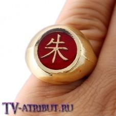 Кольцо Итачи Учиха, золотистое