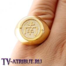 Кольцо Кисаме Хошигаки, золотистое