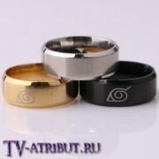 Кольцо со знаком Конохи, сталь (цвета - золото, серебро)