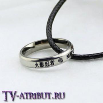 Кольцо-кулон на шнурке с надписью Naruto