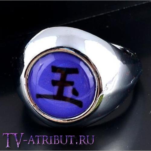 Кольцо Сасори и Тоби с иероглифом Девы