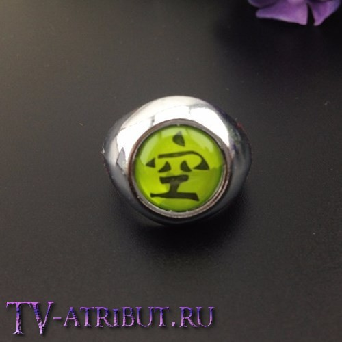 Кольцо Орочимару с иероглифом Неба