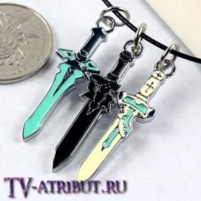 Подвески в виде трёх мечей - Кирито и Асуны