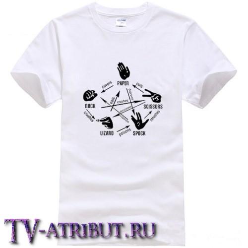 """Футболка """"Камень-ножницы-бумага-ящерица-Спок"""" (3 цвета)"""