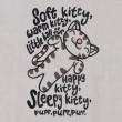 "Кулон с изображением котенка и словами песенки ""Soft kitty"""