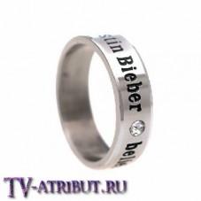 """Кольцо с надписью """"Justin Bieber"""", титановая сталь"""