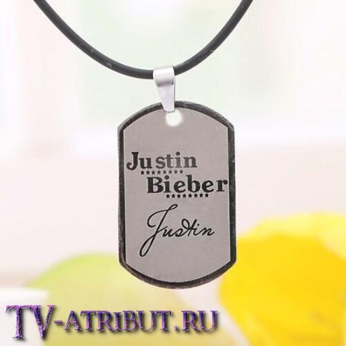"Кулон-жетон с надписью ""Justin Bieber"", сталь"