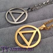 Кулон Эминема, титановая сталь (2 цвета)