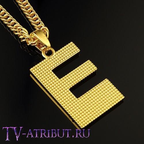 Кулон в виде обратной буквы Е (2 цвета)