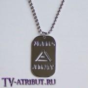"Кулон-жетон ""Mars Army"" - ""Армия Марсов"""