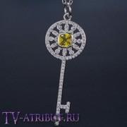 "Кулон ключ Tiffany ""Калейдоскоп"" с жёлтым цирконом"