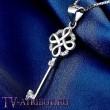 """Кулон ключик Tiffany """"Knot"""", серебро S925"""