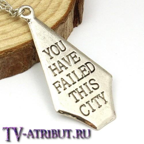 "Кулон ""Ты подвел этот город"" (цвета - бронза, серебро)"