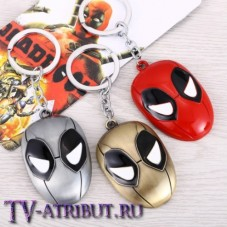 Брелок в виде маски Дэдпула (3 цвета)