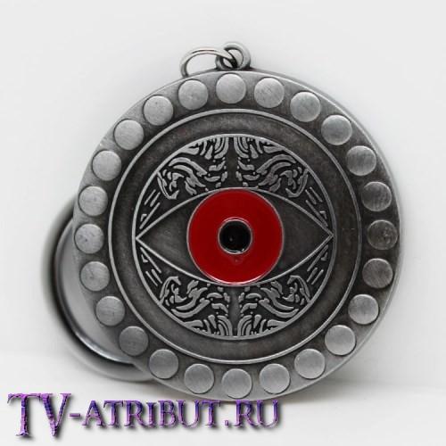 Брелок в виде красного глаза Агамотто (цвета - бронза, серебро)