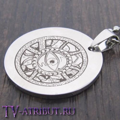 Кулон с символом ока Агамотто, сталь, с коробочкой или без