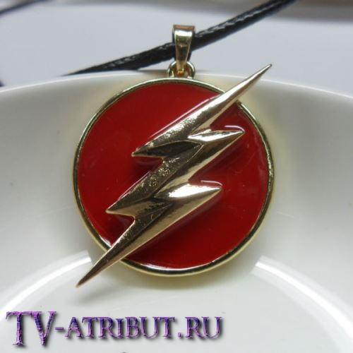 Кулон с объемным логотипом Флэша