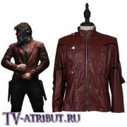 Куртка Питера Квилла (Звёздного Лорда)