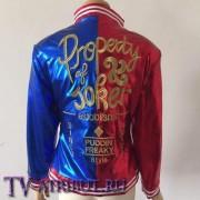 """Куртка Харли Квинн c надписью """"Собственность Джокера"""""""