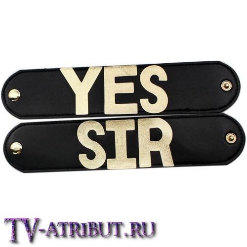 "Комплект ""Yes Sir"" - браслеты Харли Квинн"