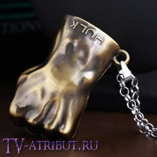 Кулон в виде руки Халка (Брюса Беннера)