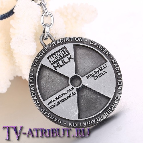 Брелок с эмблемой Халка (цвета - бронза, серебро)