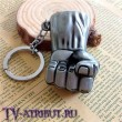 Брелок в виде руки Халка (цвета - бронза, серебро)