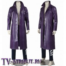 Фиолетовый плащ и брюки Джокера