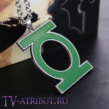 Кулон в виде знака Зеленого Фонаря