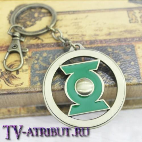 Брелок Хэла Джордана (цвета - бронза, серебро)