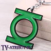 Брелок в виде знака Зеленого Фонаря