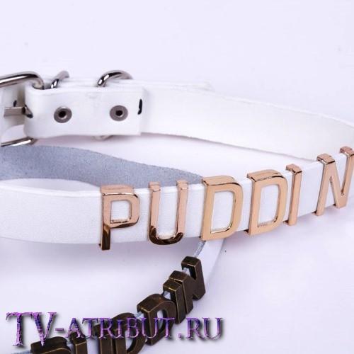 Ошейник Харли Квинн с надписью Puddin