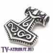 Амулет в виде молота Тора, высококачественная сталь