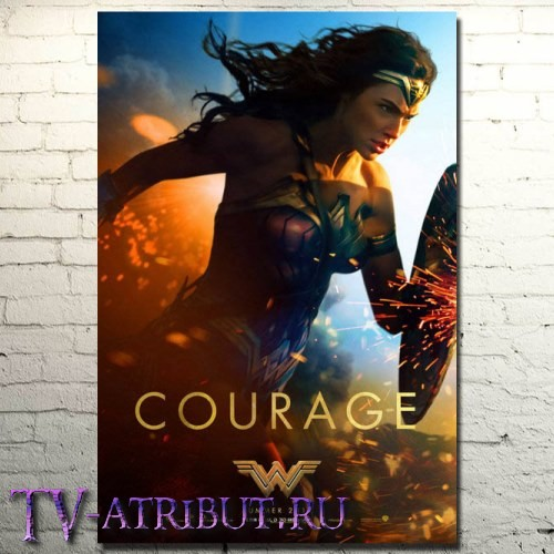 "Постер на холсте ""Courage"" (Смелость)"