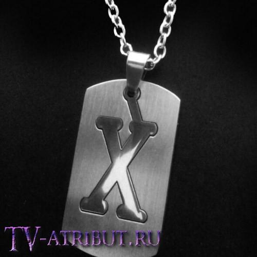 Кулон-жетон с буквой X