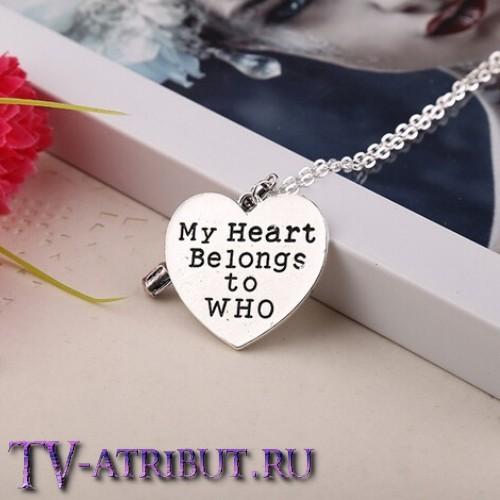 """Кулон """"Мое сердце принадлежит Доктору Кто"""""""