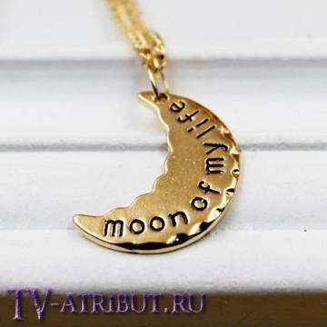 """Кулон Кхалиси """"Луна моей жизни"""" (2 цвета)"""