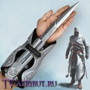 """Скрытый клинок Эцио Аудиторе из игры """"Assassin's Creed"""""""