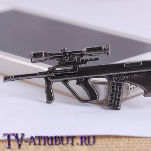 """Брелок """"Универсальная винтовка Steyr AUG"""""""