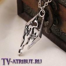 Кулон в виде дракона - эмблемы игры Скайрим
