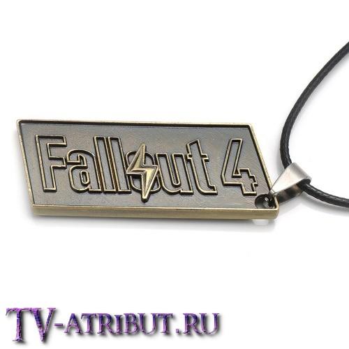 """Кулон со знаком игры """"Fallout 4"""" (цвета - бронза, серебро)"""