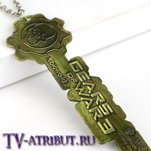 """Кулон """"Gears of War 3"""" (цвета - бронза, серебро)"""