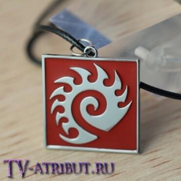 Кулон с символом Зергов