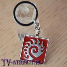 Брелок с символом Зергов